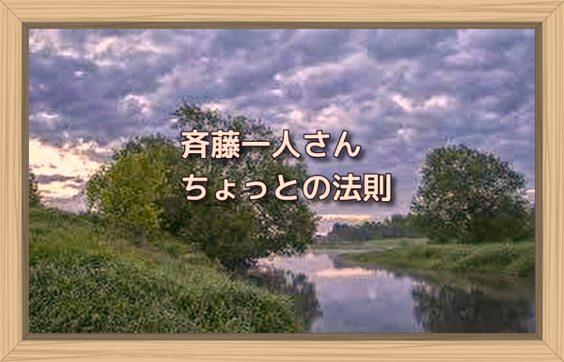 f:id:shiho196123:20191005201620j:plain