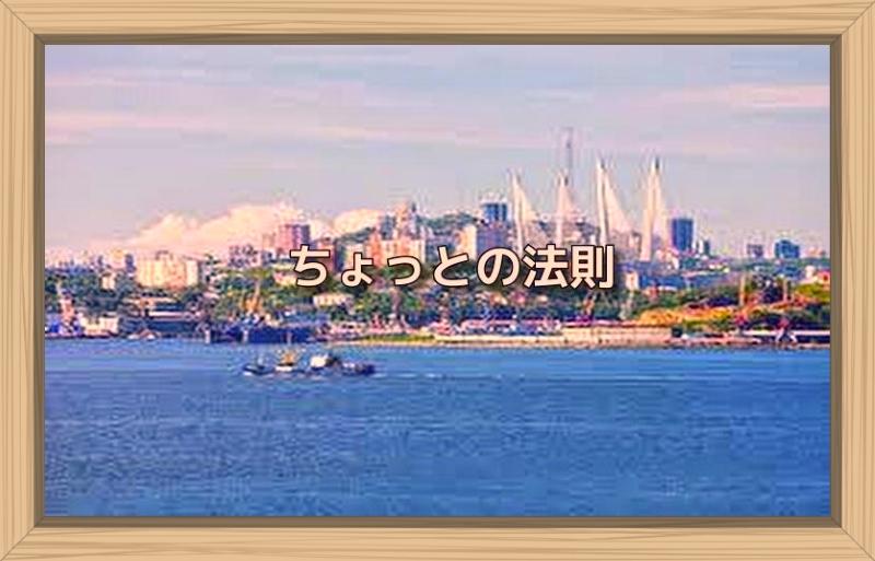 f:id:shiho196123:20191005205512j:plain
