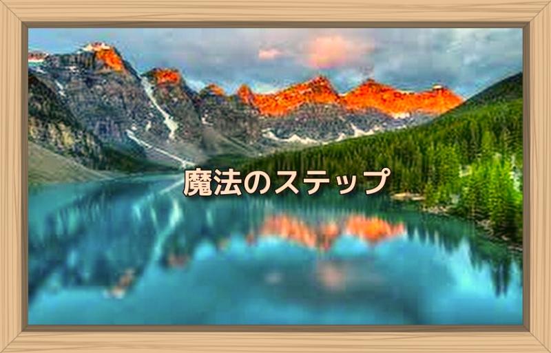 f:id:shiho196123:20191006031611j:plain