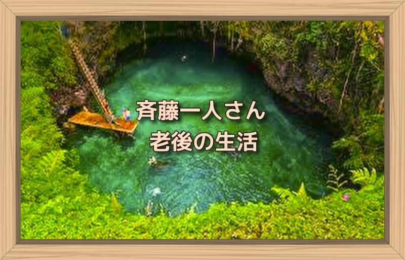 f:id:shiho196123:20191006221625j:plain