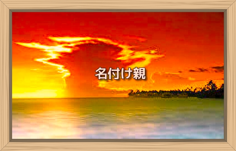 f:id:shiho196123:20191006222241j:plain