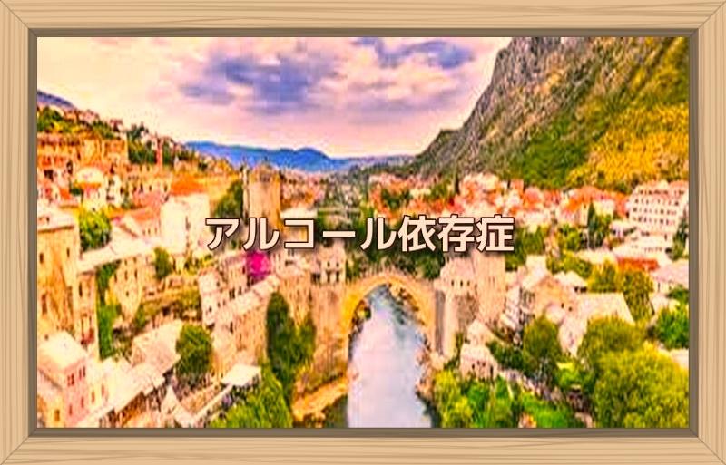 f:id:shiho196123:20191007170758j:plain