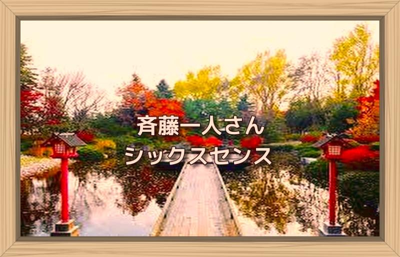 f:id:shiho196123:20191008175210j:plain