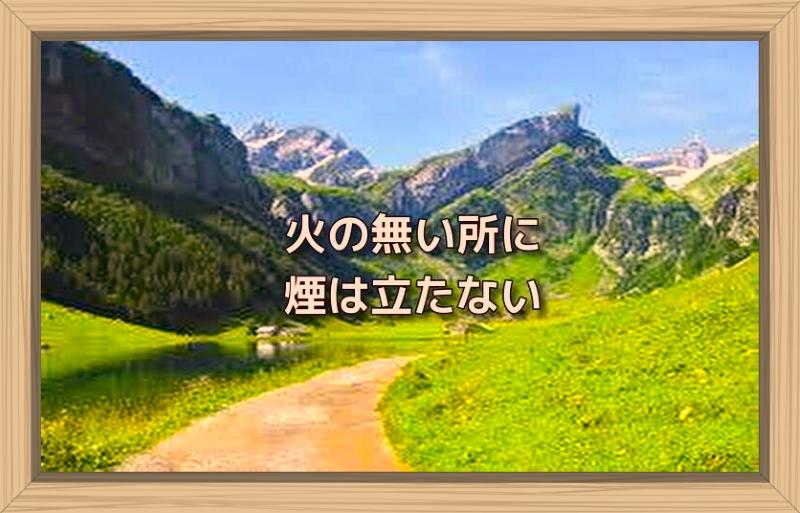 f:id:shiho196123:20191009030959j:plain