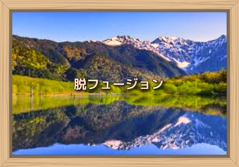 f:id:shiho196123:20191009031408j:plain