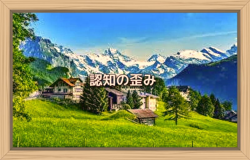 f:id:shiho196123:20191009031739j:plain