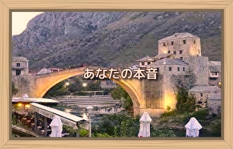 f:id:shiho196123:20191010214825j:plain