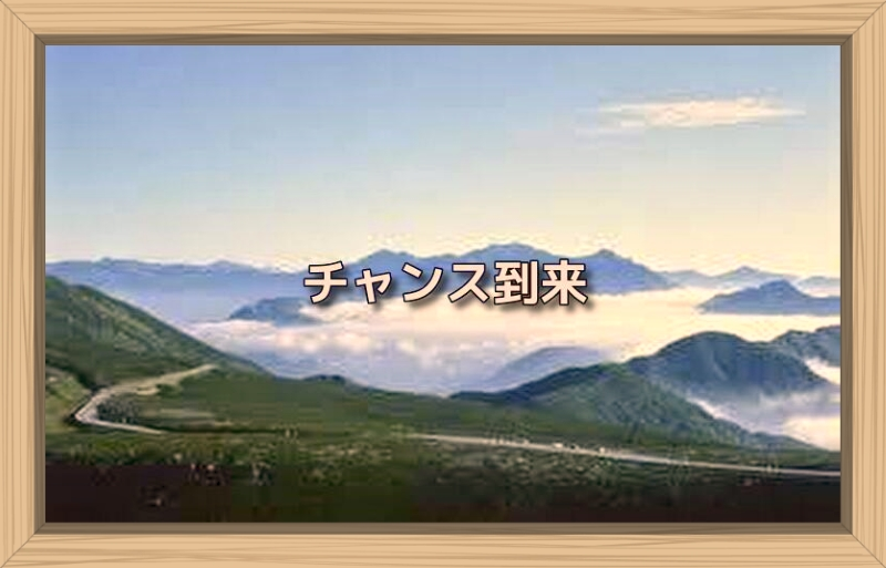 f:id:shiho196123:20191010215601j:plain