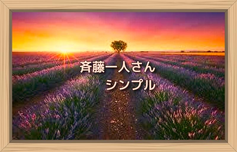 f:id:shiho196123:20191011072924j:plain