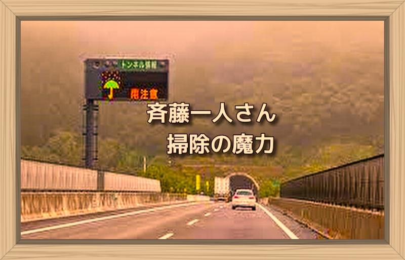 f:id:shiho196123:20191012084820j:plain