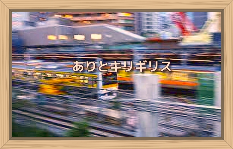 f:id:shiho196123:20191012090144j:plain