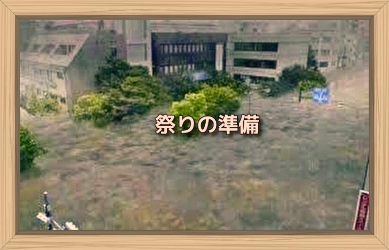 f:id:shiho196123:20191013001720j:plain