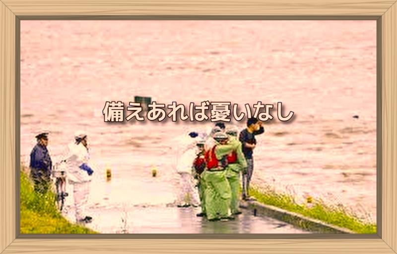 f:id:shiho196123:20191013003336j:plain