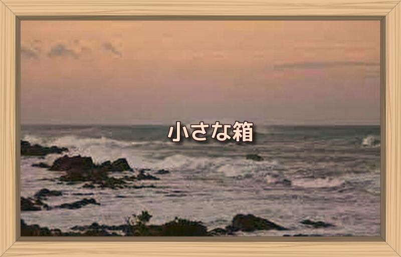 f:id:shiho196123:20191013004032j:plain