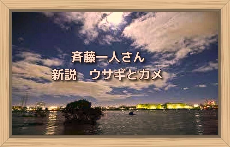 f:id:shiho196123:20191013075436j:plain