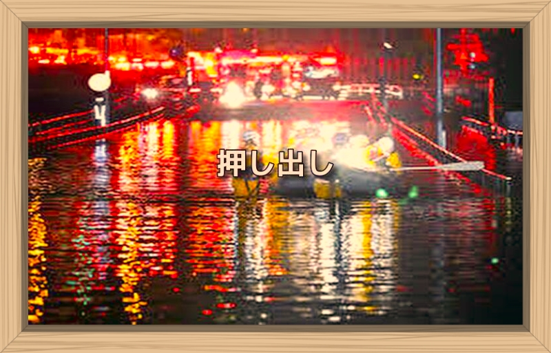 f:id:shiho196123:20191013080422j:plain
