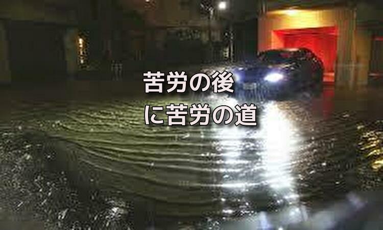 f:id:shiho196123:20191013082813j:plain