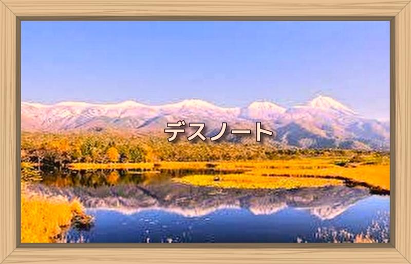 f:id:shiho196123:20191014074423j:plain