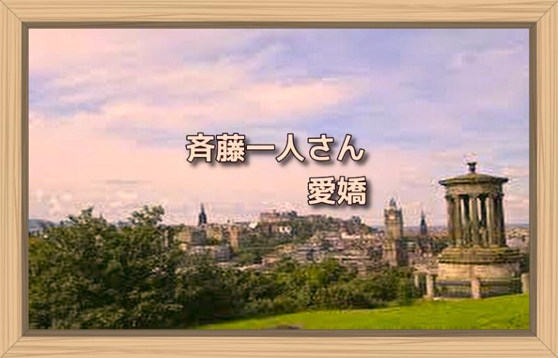 f:id:shiho196123:20191014232436j:plain
