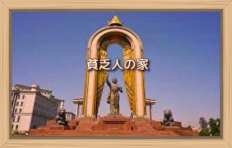f:id:shiho196123:20191015220845j:plain