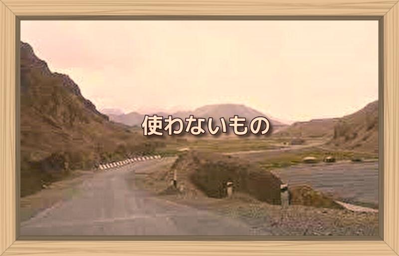 f:id:shiho196123:20191015221258j:plain