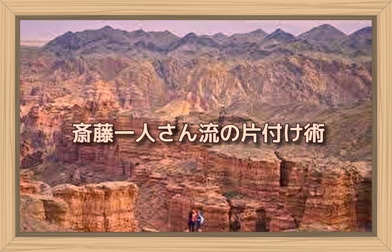 f:id:shiho196123:20191015222946j:plain