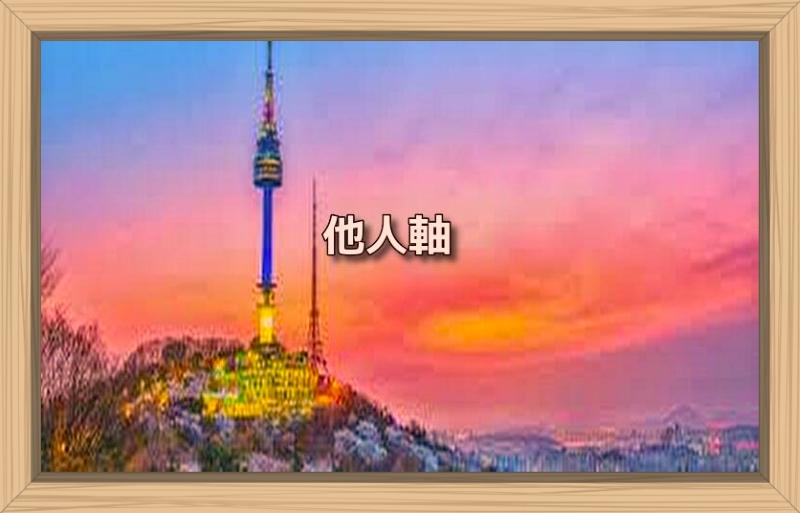 f:id:shiho196123:20191016015707j:plain