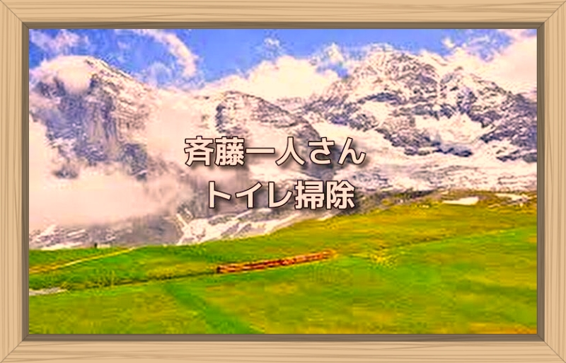 f:id:shiho196123:20191016132854j:plain