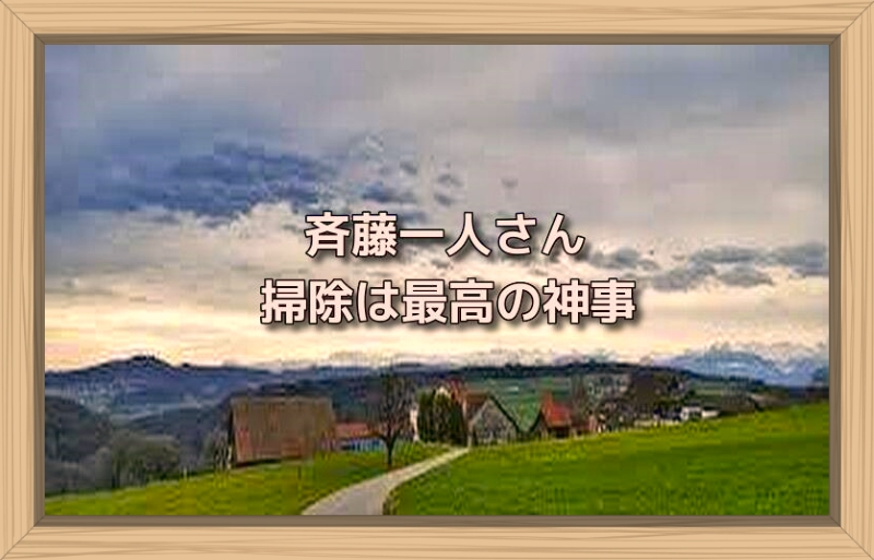 f:id:shiho196123:20191017112350j:plain