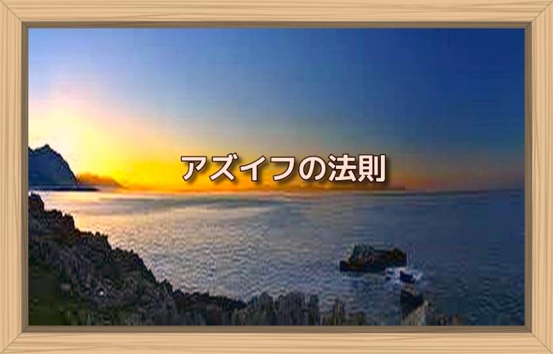 f:id:shiho196123:20191017232614j:plain