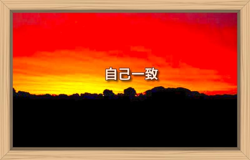 f:id:shiho196123:20191017232930j:plain