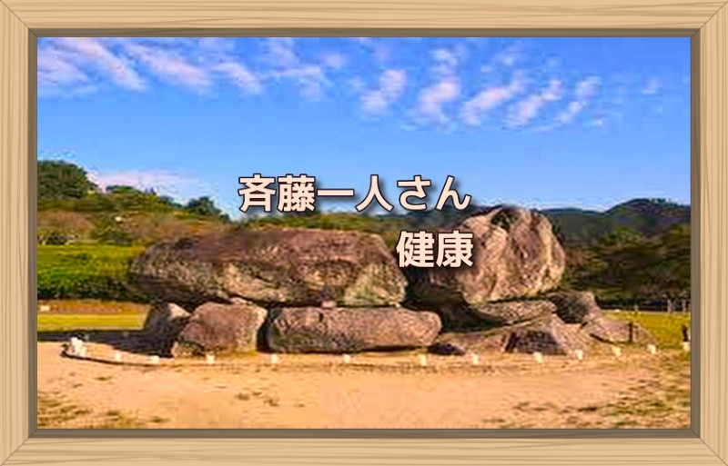 f:id:shiho196123:20191018092413j:plain