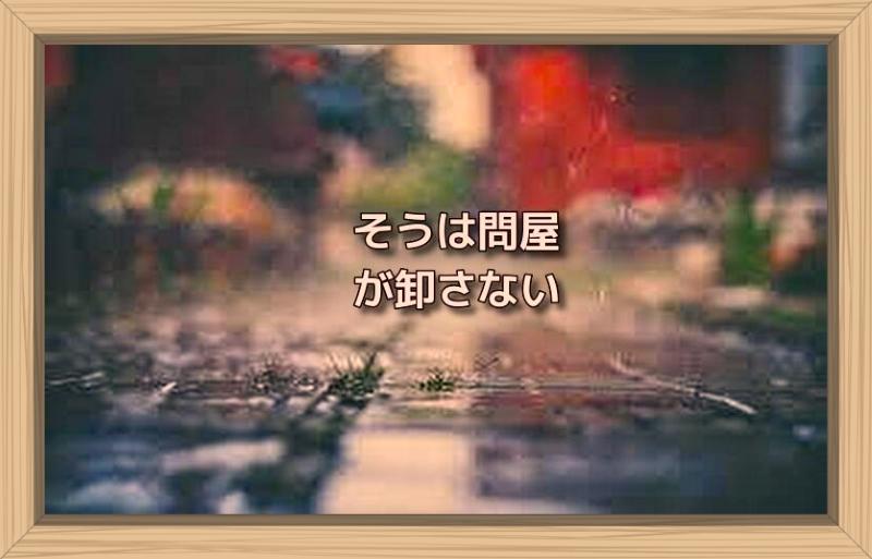 f:id:shiho196123:20191018220211j:plain