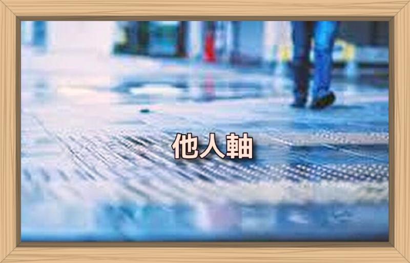f:id:shiho196123:20191018220754j:plain
