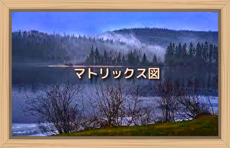 f:id:shiho196123:20191018221703j:plain