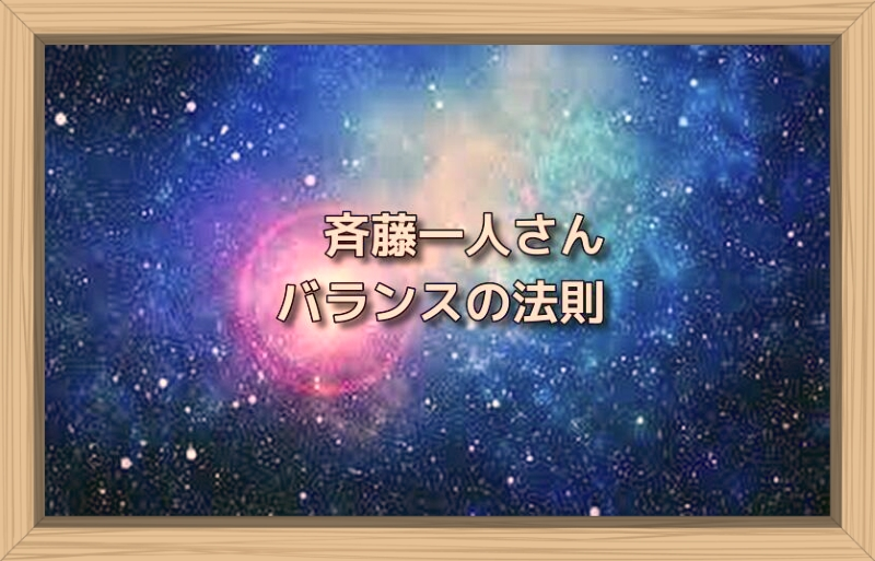 f:id:shiho196123:20191019010601j:plain