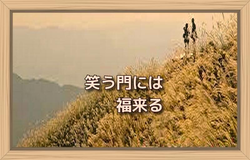 f:id:shiho196123:20191019011224j:plain