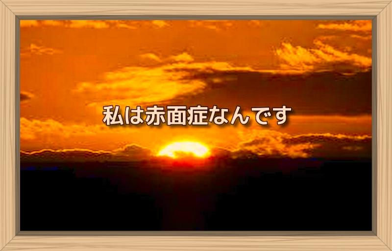 f:id:shiho196123:20191019150346j:plain