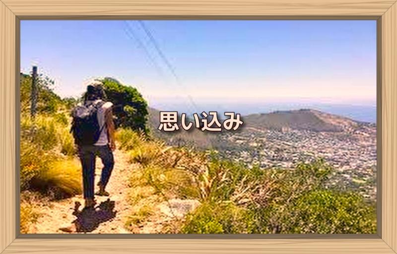 f:id:shiho196123:20191019150653j:plain