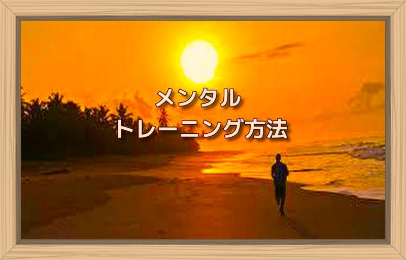 f:id:shiho196123:20191019151044j:plain