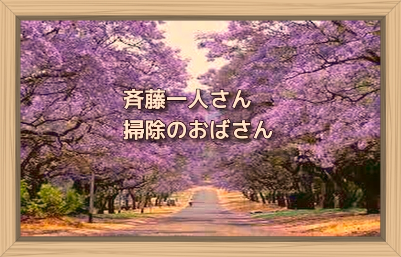 f:id:shiho196123:20191019181443j:plain