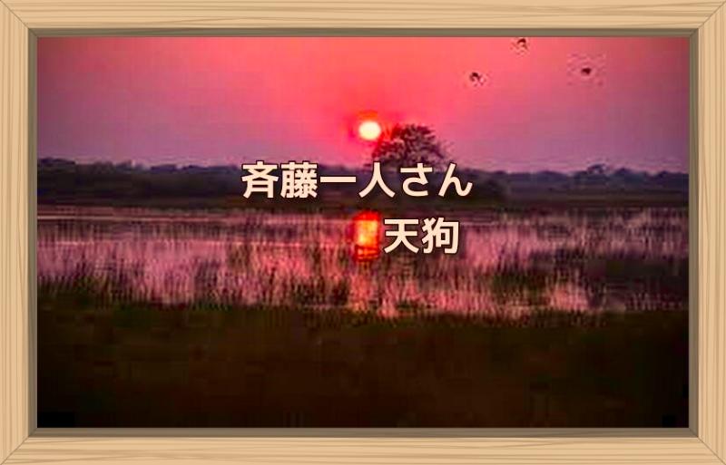 f:id:shiho196123:20191020162530j:plain