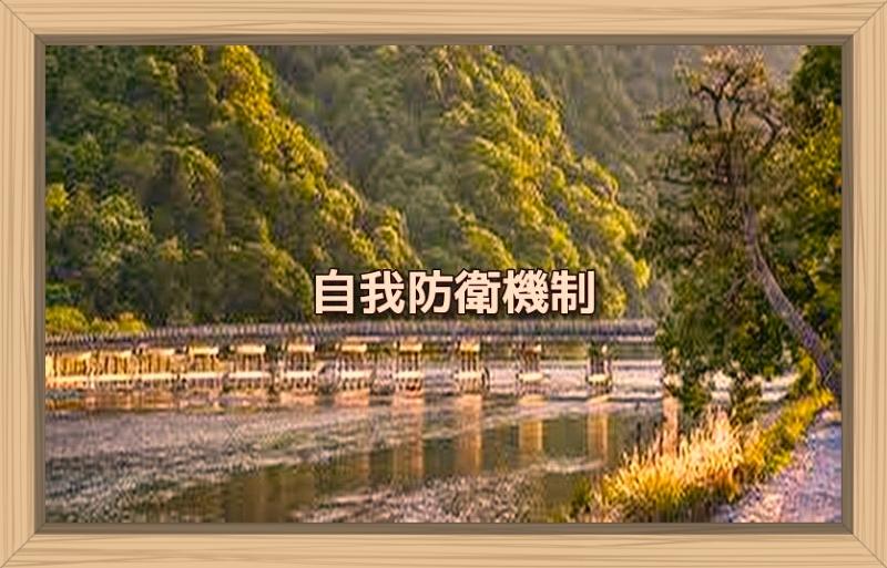 f:id:shiho196123:20191021103314j:plain
