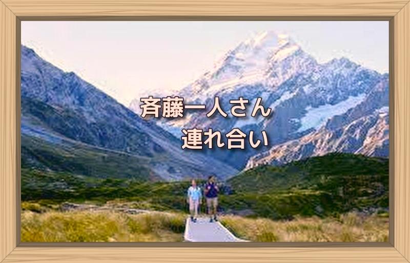 f:id:shiho196123:20191021184137j:plain