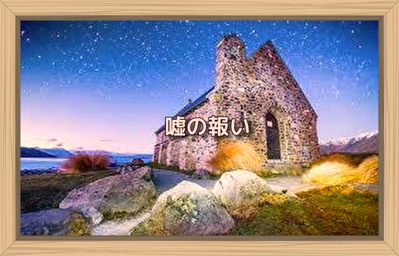 f:id:shiho196123:20191021184842j:plain