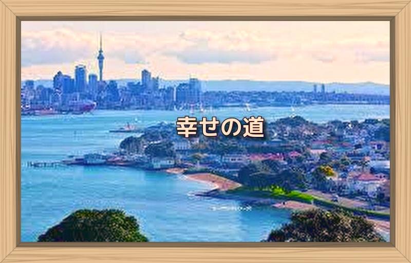 f:id:shiho196123:20191021190043j:plain