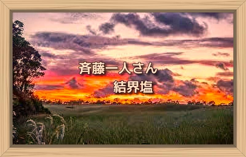 f:id:shiho196123:20191022081113j:plain