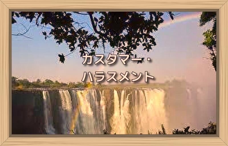 f:id:shiho196123:20191023060343j:plain