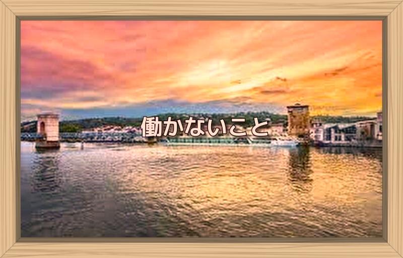 f:id:shiho196123:20191023121751j:plain
