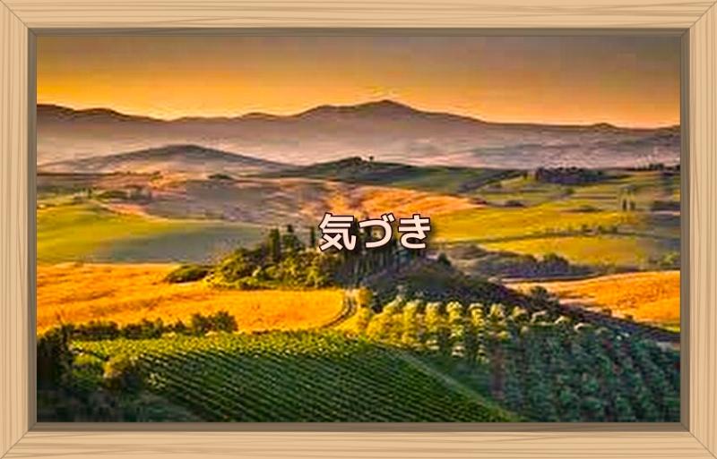 f:id:shiho196123:20191024060632j:plain